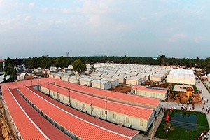 National Games Village, Kerala